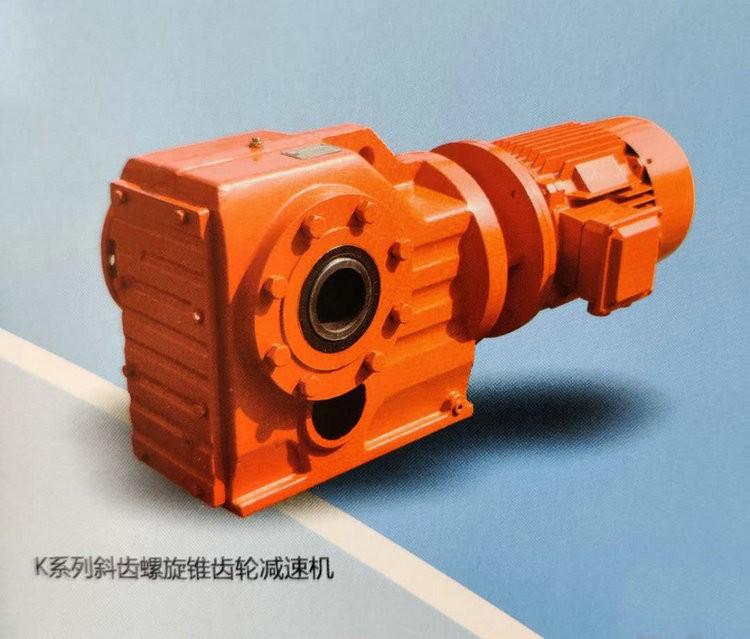 浙江K系列弧齿锥齿轮硬齿面减速机