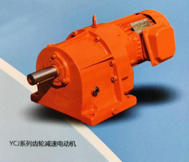浙江YCJ系列齿轮减速机